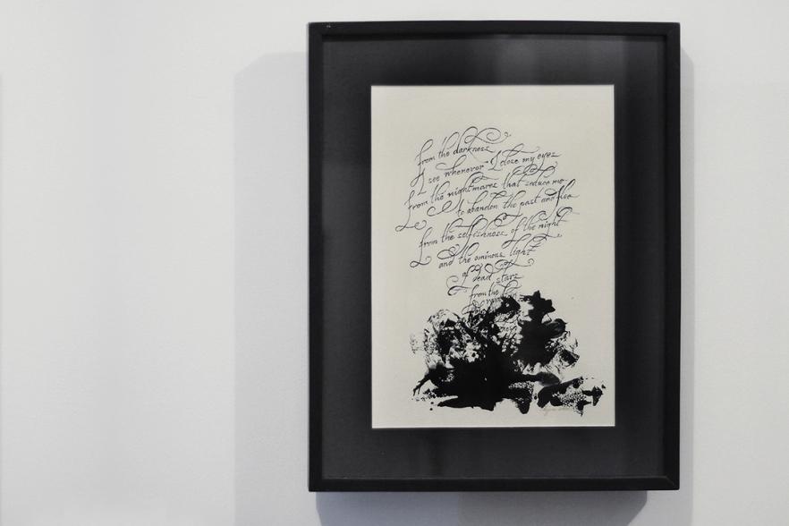 kjca-calligraphypainting-2012