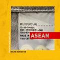 MADE-IN-ASEAN-SquarePoster